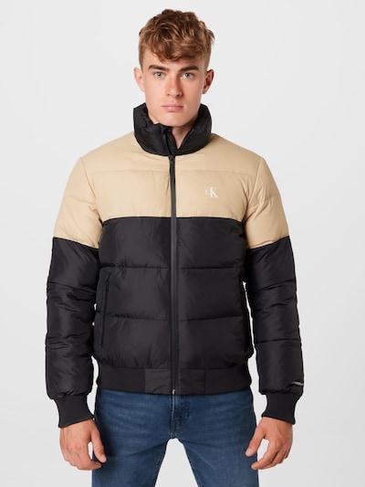 Calvin Klein Jeans Jacke in beige / schwarz / weiß: Frontalansicht
