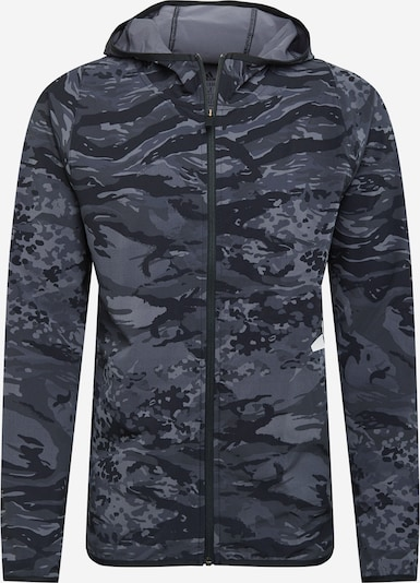 ADIDAS PERFORMANCE Športová bunda 'Freelift' - sivá / tmavosivá / čierna, Produkt