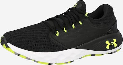 UNDER ARMOUR Laufschuh in neongelb / kiwi / neongrün / schwarz, Produktansicht