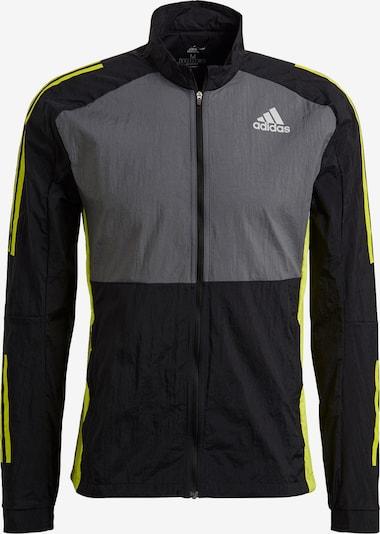 ADIDAS PERFORMANCE Спортно яке в жълто / сиво / черно, Преглед на продукта