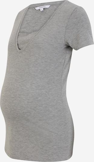 Noppies T-shirt en gris chiné, Vue avec produit