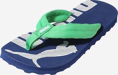 PUMA Strand-/badschoen 'Epic' in de kleur Royal blue/koningsblauw / Jade groen / Wit, Productweergave