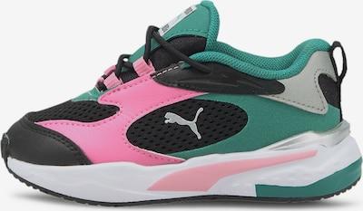 PUMA Sneakers in de kleur Grijs / Groen / Pink / Zwart, Productweergave