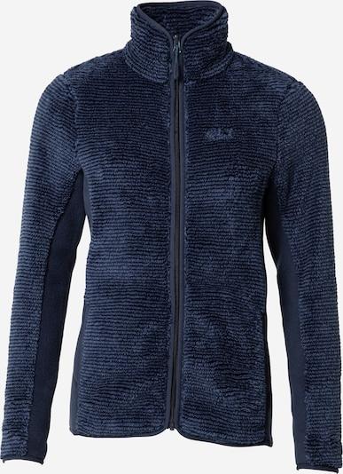 JACK WOLFSKIN Athletic fleece jacket 'PINE LEAF' in Blue, Item view