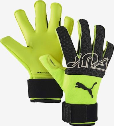 PUMA Gants de sport 'Future Z Grip' en jaune / noir / blanc, Vue avec produit