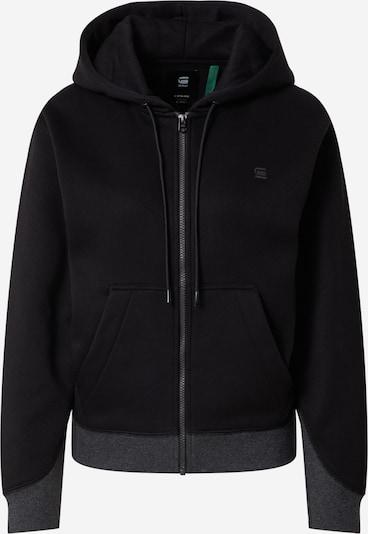 G-Star RAW Zip-Up Hoodie in Dark grey / Black, Item view