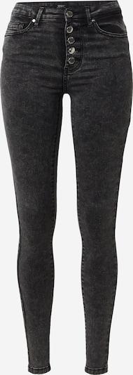 ONLY Jeansy 'ROYAL' w kolorze czarny denimm, Podgląd produktu