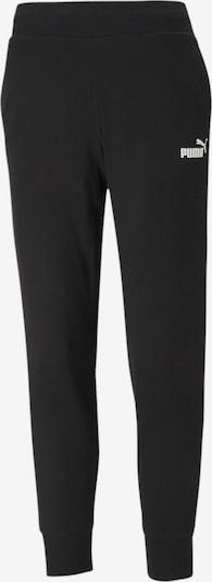 Sportinės kelnės iš PUMA, spalva – juoda / balta, Prekių apžvalga