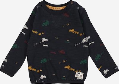 Noppies T-Shirt 'Rietbron' in dunkelblau / mischfarben, Produktansicht