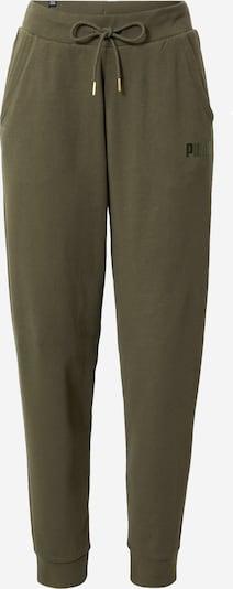 PUMA Workout Pants in Dark green, Item view