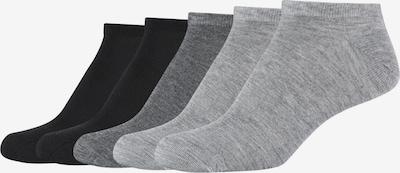 s.Oliver Sneakersocken 'Silky Touch' in hellgrau / dunkelgrau / schwarz, Produktansicht