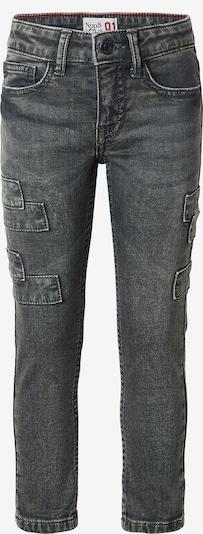 Noppies Jeans in grau, Produktansicht