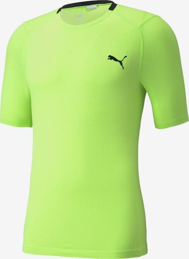 PUMA T-Shirt fonctionnel en vert clair, Vue avec produit