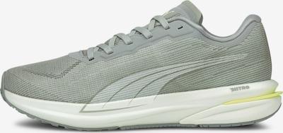 PUMA Sportschuh in silber / weiß, Produktansicht