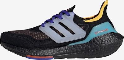 Pantofi sport ADIDAS PERFORMANCE pe albastru deschis / galben / mov pastel / negru, Vizualizare produs