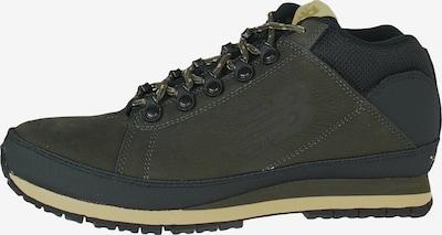 new balance Boots ' H 754 ' in de kleur Beige / Donkergrijs / Donkergroen, Productweergave