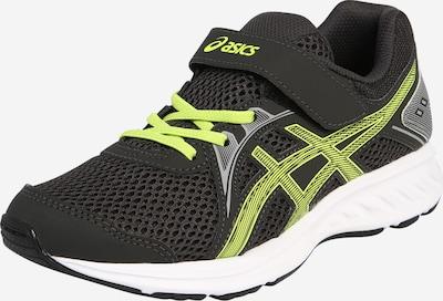 ASICS Sportske cipele 'Jolt 2' u grafit siva / limeta, Pregled proizvoda