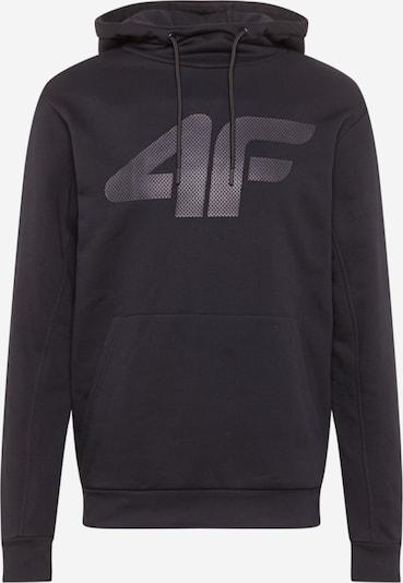 4F Спортен блузон с качулка в сиво / черно, Преглед на продукта