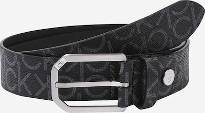Calvin Klein Ceinture en gris / noir, Vue avec produit