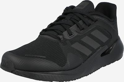 ADIDAS PERFORMANCE Laufschuh  'Alphatorsion 360' in grau / schwarz, Produktansicht