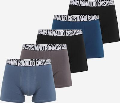 CR7 - Cristiano Ronaldo Боксерки в синьо / сиво / черно / бяло, Преглед на продукта