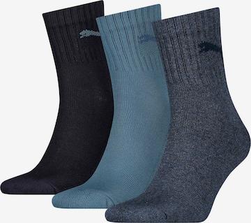 Chaussettes de sport PUMA en bleu