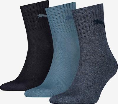 PUMA Socken in navy / rauchblau / blaumeliert, Produktansicht