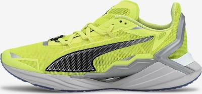 PUMA Chaussure de sport 'FIRST MILE UltraRide Xtreme' en jaune fluo, Vue avec produit