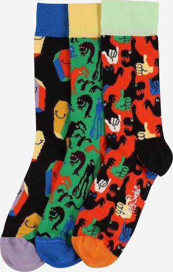 Happy Socks Sukat 'Halloween' värissä sekavärit, Tuotenäkymä