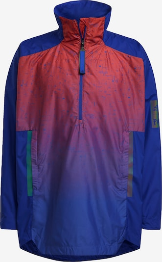 Giacca sportiva ADIDAS PERFORMANCE di colore lilla / lilla scuro / pitaya, Visualizzazione prodotti