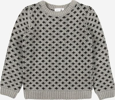 NAME IT Пуловер 'OSMO' в сиво / Графитено сиво, Преглед на продукта