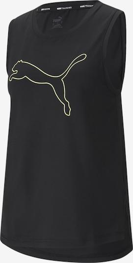 PUMA Haut de sport en jaune clair / noir, Vue avec produit