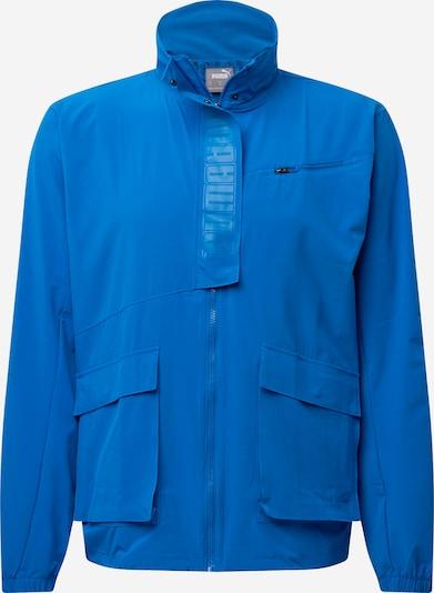PUMA Sportska jakna u kraljevsko plava, Pregled proizvoda