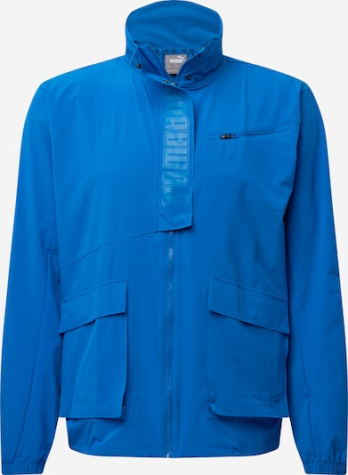 PUMA Sport-Jacke in blau, Produktansicht