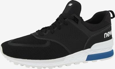 new balance Sneaker low ' MS 574 ' in schwarz / weiß, Produktansicht