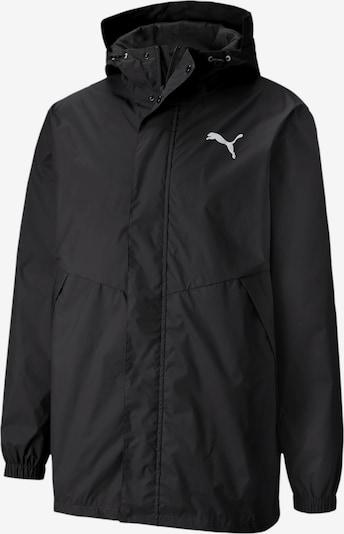 PUMA Tussenjas in de kleur Zwart, Productweergave