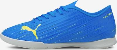 PUMA Voetbalschoen in de kleur Lichtblauw / Neongeel, Productweergave
