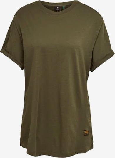 Marškinėliai 'Lash Fem' iš G-Star RAW , spalva - rusvai žalia, Prekių apžvalga