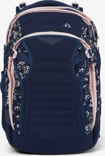 Satch Schulrucksack in nachtblau / rosé, Produktansicht