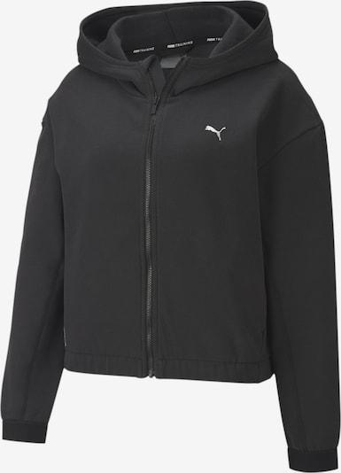 PUMA Sportsweatjacke in grau / schwarz, Produktansicht