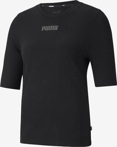 PUMA T-Shirt in grau / schwarz, Produktansicht