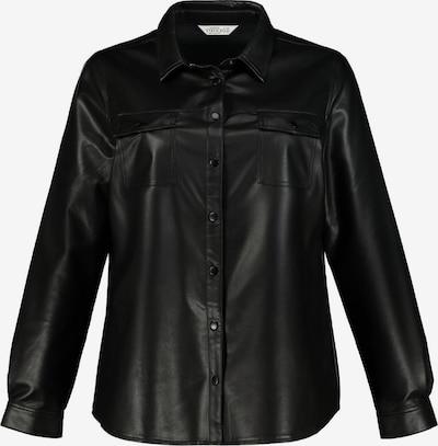 Studio Untold Bluza u crna, Pregled proizvoda