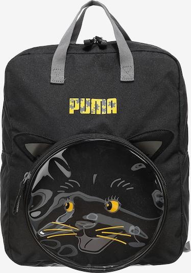PUMA Rucksack in gelb / dunkelgrau / schwarz, Produktansicht