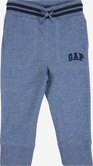 GAP Hose 'ARCH' in taubenblau, Produktansicht