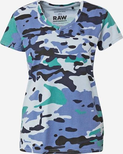 G-Star RAW Majica u plava / tamno plava / svijetlozelena / bijela, Pregled proizvoda