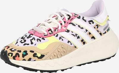 ADIDAS ORIGINALS Sneakers 'CHOIGO' in Sand / Gold / Fuchsia / Black / White, Item view