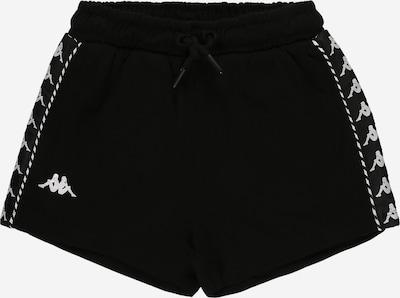 KAPPA Sportshorts in schwarz / weiß, Produktansicht