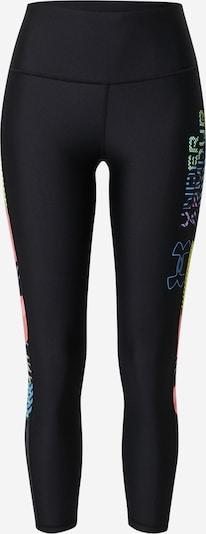 UNDER ARMOUR Sportske hlače u svijetloplava / svijetložuta / prljavo roza / svijetloroza / crna, Pregled proizvoda