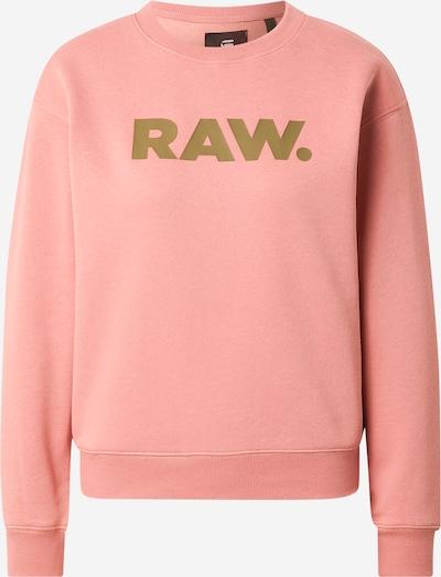 G-Star RAW Sportisks džemperis, krāsa - tumši dzeltens / rožains, Preces skats