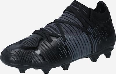 PUMA Fußballschuh 'Future Z 3.1' in schwarz, Produktansicht